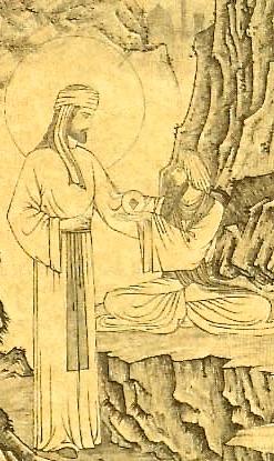 Morya, in Prayer and Meditation, 1978